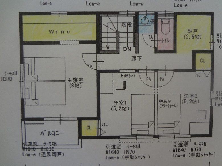 30坪の家の間取り2階