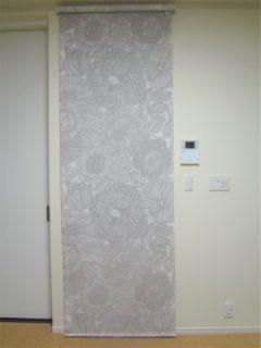 【DIY】手作りしたリビング階段のロールカーテン