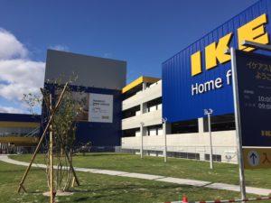 IKEA長久手 外観
